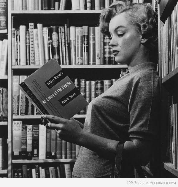 Монро за книгой
