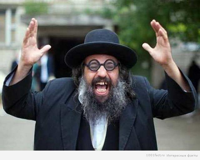 про обряды евреев