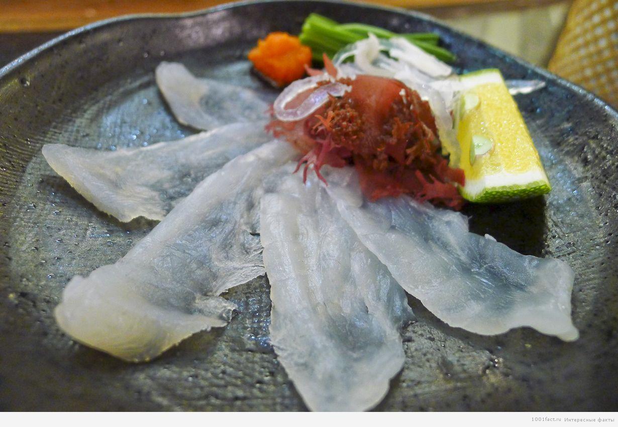 блюда из фугу