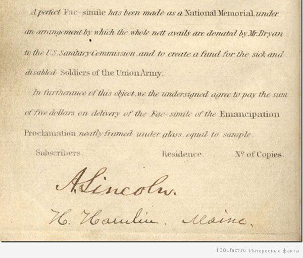 линкольн подпись