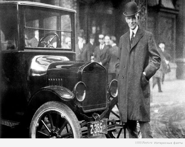 Форд и автомобиль