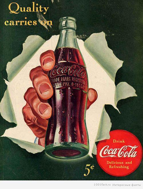 из истории Coca-Cola