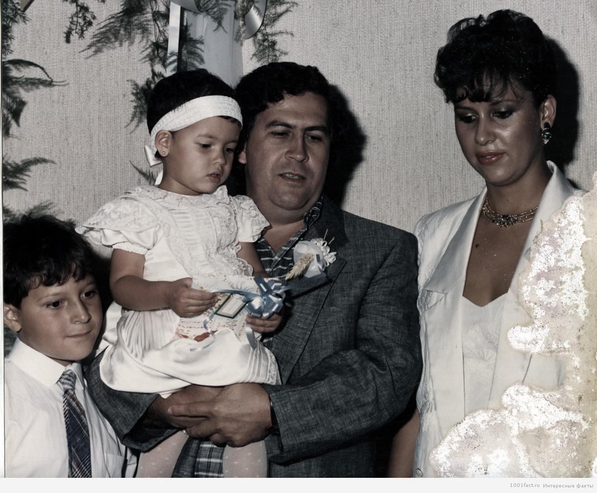 Пабло и дети
